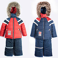 Детские куртки , фото 1