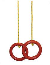 Кольца гимнастические красные (пара)