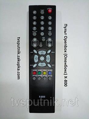 Пульт Openbox (Опенбокс) X-800, фото 2