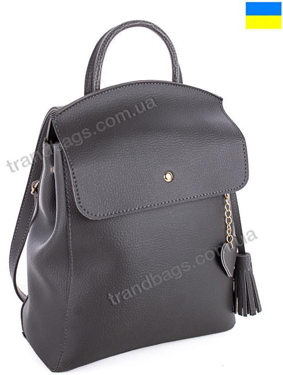 69cf1df4bacc Купить Женский рюкзак WeLassie 44601 greyкупить женский рюкзак ...