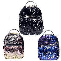 cbc3690bd339 Модный городской рюкзак с двухсторонними пайетками перевертыш Хамелеон