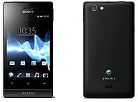 Бронированная защитная пленка для экрана Sony Xperia miro