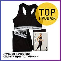 Женский спортивный костюм Calvin Klein / набор леггинс + топ, черный M, Серый
