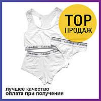 Женский белый комплект тройка Calvin Klein 3 в 1 трусики + топ   женские  стринги + 37eb9edc06382