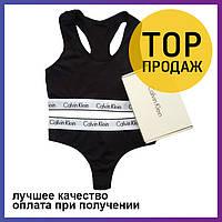 Женский черный комплект тройка Calvin Klein 3в1 трусики + топ / женские стринги +топик +шорты / женское белье