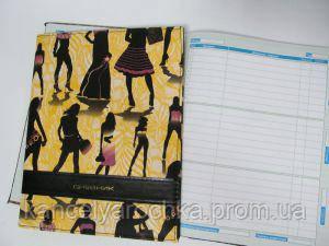 Дневник  школьный Диско