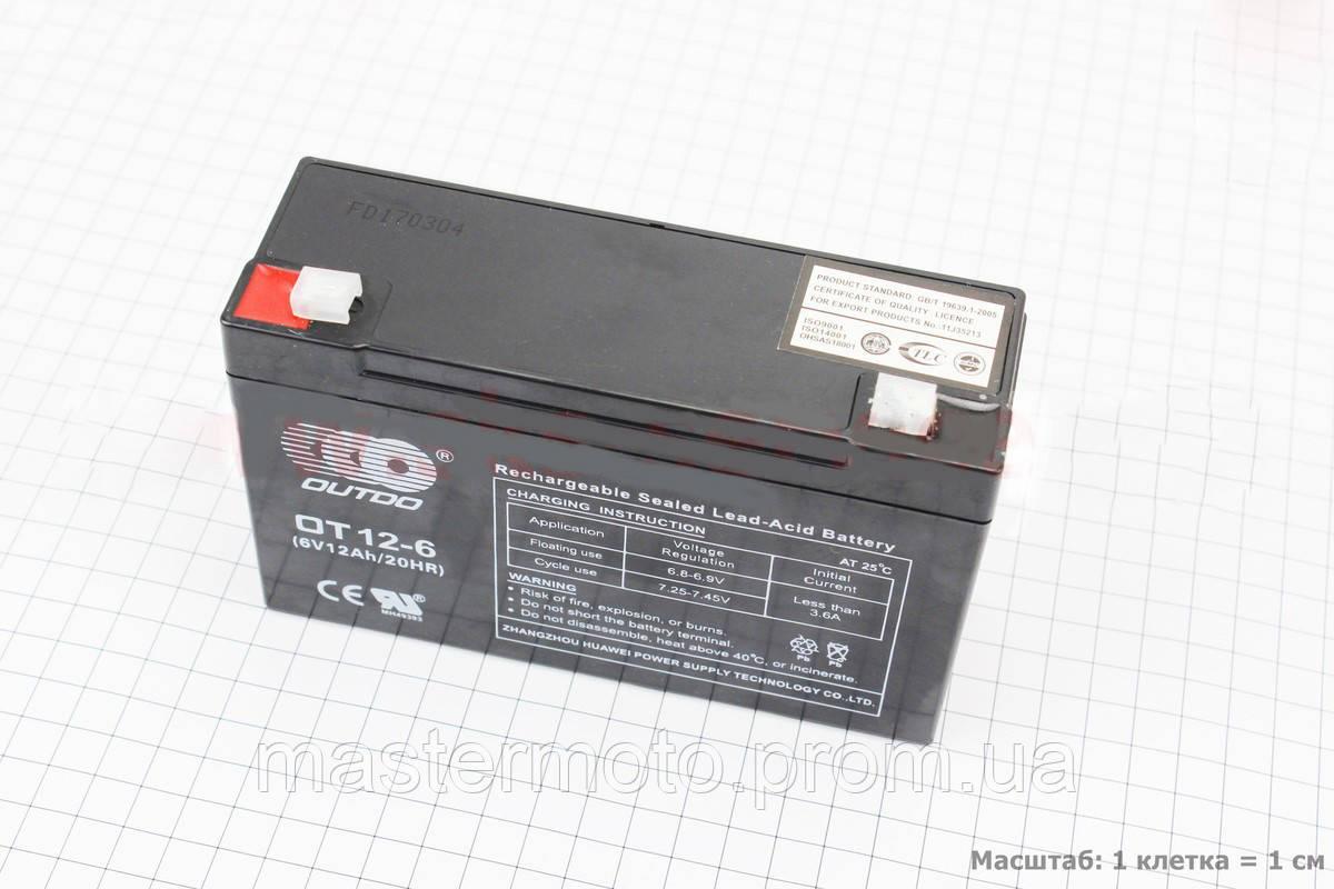 Аккумулятор для детских игрушек  6V 12A/ч  (150-50-94mm), 2018 г.