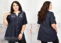 Блузка женская расклешенная, с 52-68 размер, фото 1