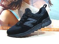 Мужские кроссовки New Balance 574 Sport Edition репликачерные 43 р., фото 1