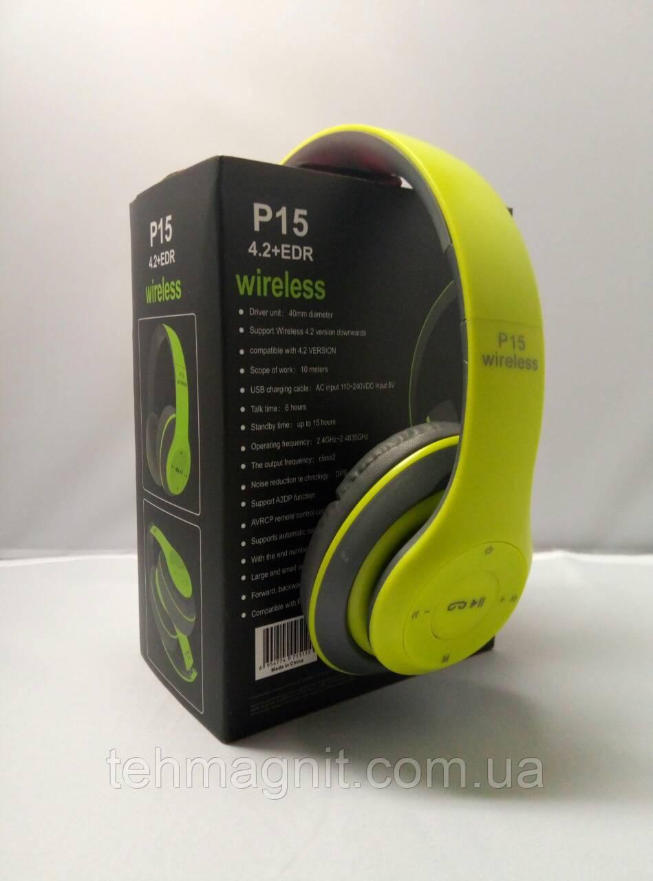 Беспроводные Наушники P-15  Bluetooth + MicroSD + FM Радио