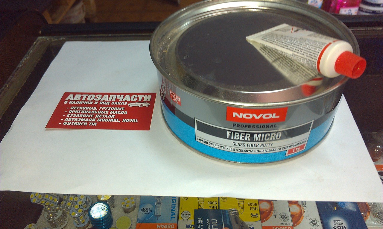 Шпатлёвка NOVOL FIBER MICRO 1 кг.
