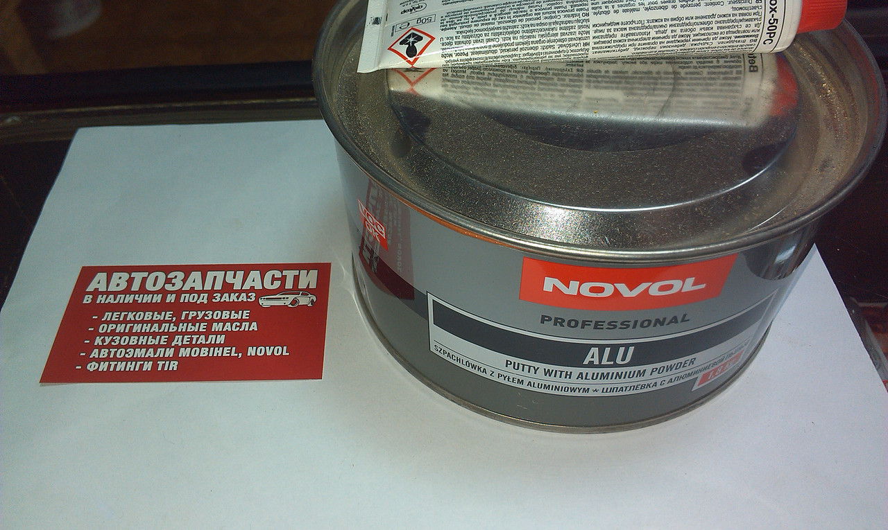 Шпатлёвка алюминизированая Novol ALU 1.8 кг.