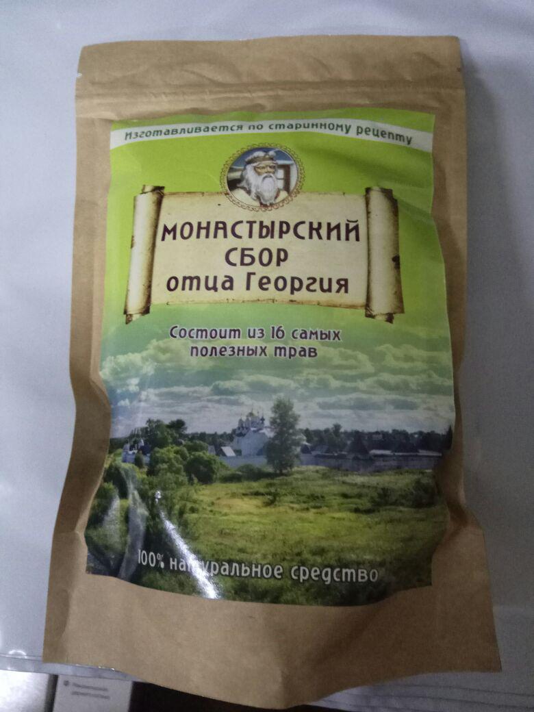 монастырский чай сбор отца георгия купить