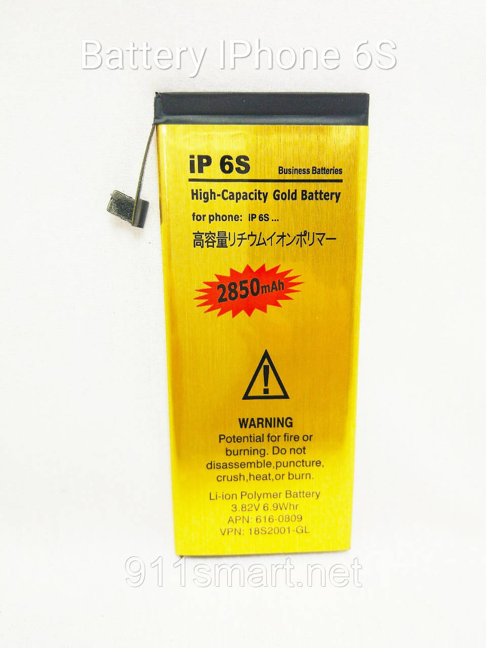 Усиленный аккумулятор Iphone 6S APN 616-0809
