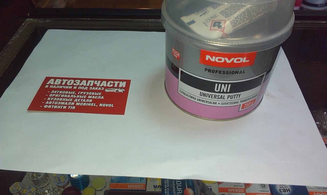 Шпатлёвка универсальная Novol UNI 0.75 кг.