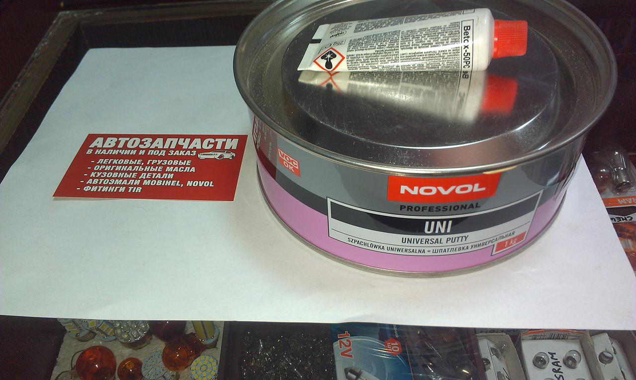 Шпатлёвка универсальная Novol UNI 1 кг.