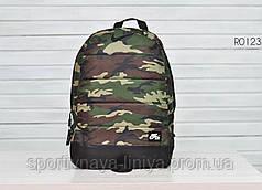 Рюкзак камуфляжный Nike (Найк) реплика унисекс