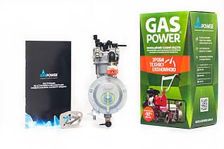Двухтопливный карбюратор GasPower KBS-2А/PM для мотопомп (9 л.с.)