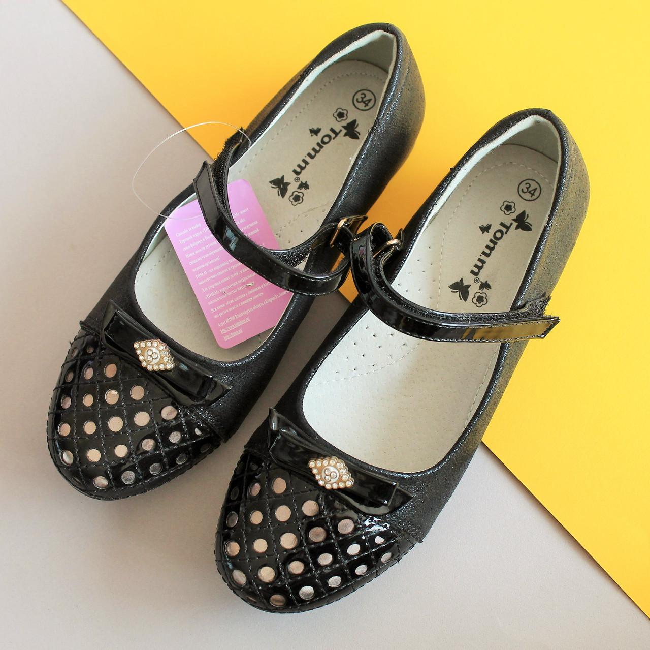 Подростковые черные туфли на девочку лакированный носок коллекция тм Том.м р.35,36