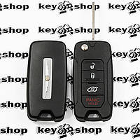 Оригинальный выкидной ключ для Chrysler (Крайслер) 3 + 1 кнопки, чип ID46, 433 MHz