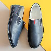 e5286dedd Подростковые туфли на мальчика детская обувь мокасины тм Том.м р.37,39