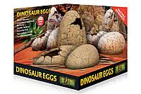 Декорация Hagen Яйца динозавра (РТ2841) в террариум