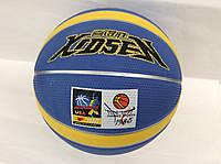М'яч баскетбольний.JL-GRF-12.