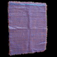 Сетка овощная  40*60 ( до 20 кг), фиолетовая