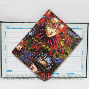Дневник школьный Маскарад