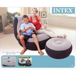 Надувное кресло с пуфом Intex 68564, фото 2