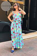 Длинное яркое летнее платье, фото 2