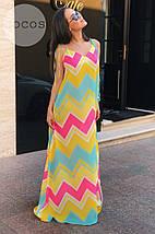Длинное яркое летнее платье, фото 3