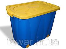 Контейнер для іграшок Box Big Hamster Tall 60L,колір - синій