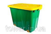 Контейнер для іграшок Box Big Hamster Tall 60L,колір - зелений