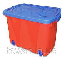Контейнер для іграшок Box Big Hamster Tall 60L,колір - червоний