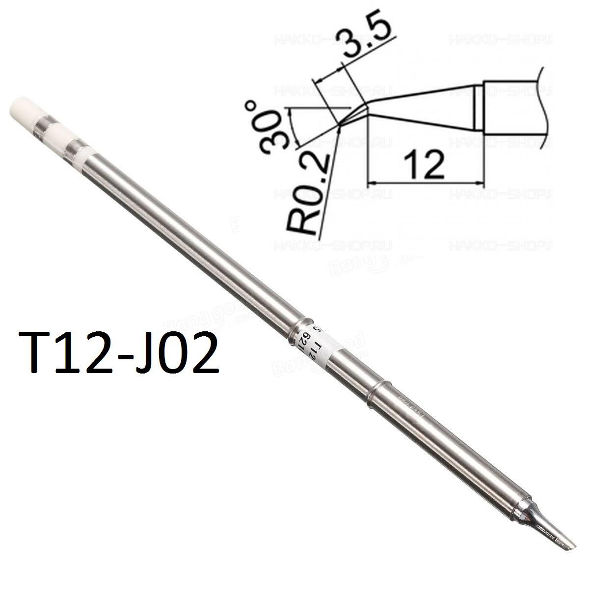 Жало для паяльника Т12 для паяльных станций T12-J02