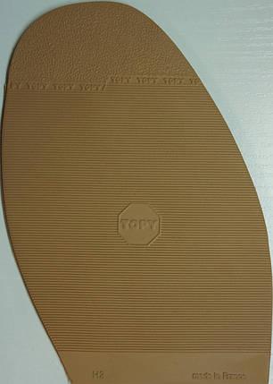 Подметка (Профилактика) резиновая TOPY FINLUX №2 беж., фото 2