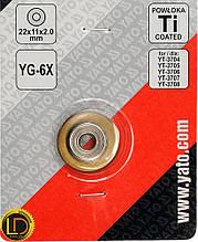 Ролик для плиткореза Yato 22х11х2мм
