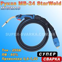 Сварочный рукав для полуавтомата MB-24 (3 метра) StarWeld