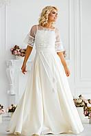 Весільне вбрання, фото 1