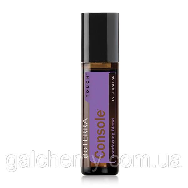 Console Touch Comforting Blend / «Утешение», смесь эфирных масел, роллер, 10 мл