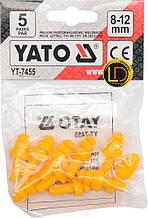 Беруши сликоновые Yato 5 пар