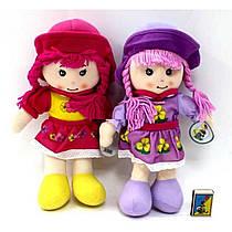 Лялька м'яка CM1401/1404 мікс видів, в кульку 35см