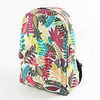 Рюкзак для школы и прогулок листья - 12-623