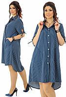 Платье полоска в расцветках 25180, фото 1