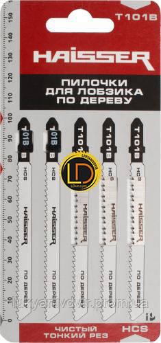 Лобзиковые пилы HAISSER 5 шт. T101B