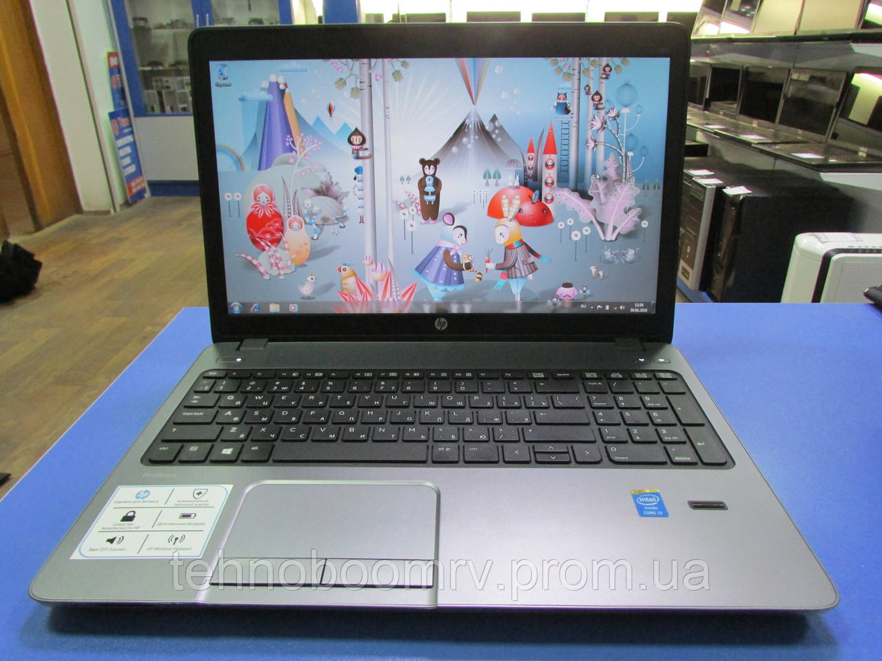 Бизнес HP ProBook 450 G1 - Intel i3-4000M 2.4GHz/Intel HD/DDR3 4GB