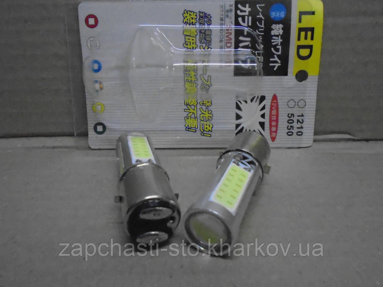 Лампа фары для мотоцикла, скутера, мопеда LED светодиодная BA20d 1шт