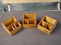 Изготовление деревянных органайзеров под заказ.
