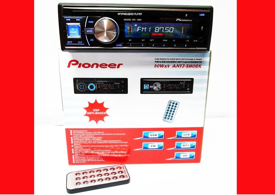Автомагнитола Pioneer 1093 Съемная панель Usb+Sd+Fm+Aux+ пульт